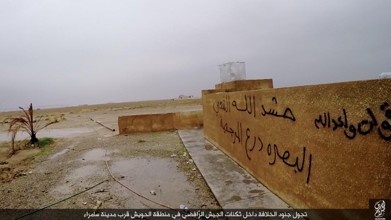 الدولة الإسلامية تقاتل على أبواب سامراء 13