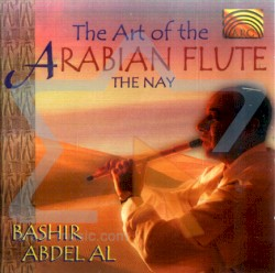 Bashir Abdel Aal - Habib albeh (Love in my Heart)
