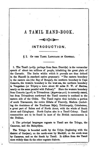 A Tamil hand-book by George Uglow Pope